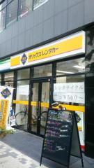 オリックスレンタカー 名古屋駅桜通口店