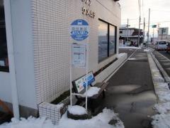 「岡田東区」バス停留所