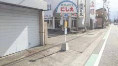 「宮内」バス停留所