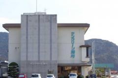 サングリーン菊川