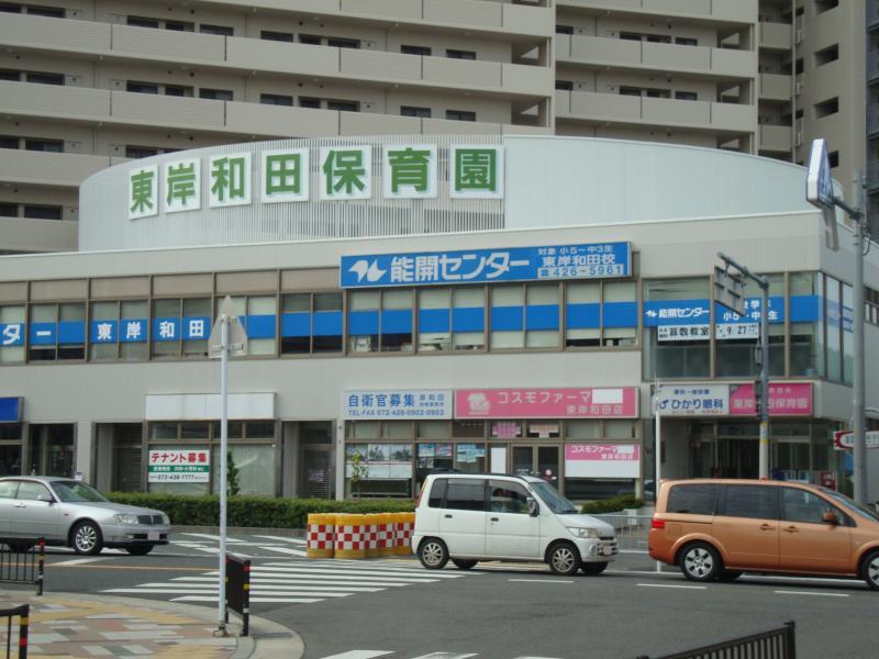 東岸和田保育園_施設外観