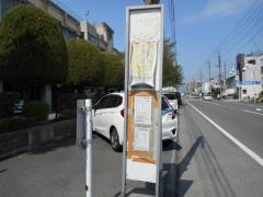 「三中前」バス停留所