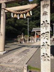 池田神明神社