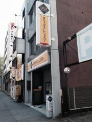 オリックスレンタカー名古屋栄店