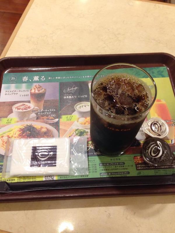 カフェ・ド・クリエ栄3丁目店
