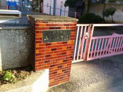 早川保育園