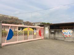 野口南幼稚園