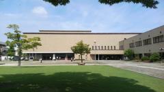 深谷市民文化会館
