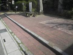 東武団地第1緑地