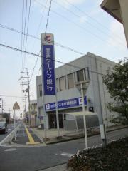 関西アーバン銀行野洲支店