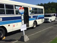 「フローランテ宮崎」バス停留所