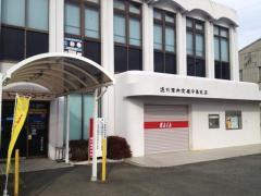 遠州信用金庫中島支店