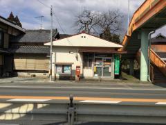 上内簡易郵便局