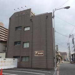 菅谷歯科医院