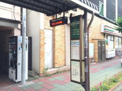 「西川口駅東口」バス停留所