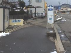 「南俣」バス停留所