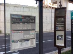 「パルスプラザ前」バス停留所