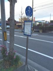 「城東町」バス停留所
