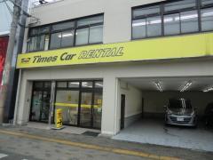 タイムズカーレンタル姫路駅前店