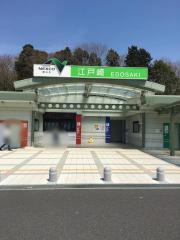 江戸崎PA