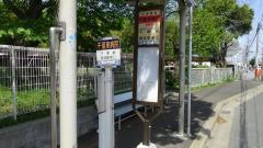 「千葉東病院」バス停留所