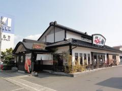 回転海鮮寿司錦神戸伊川谷店