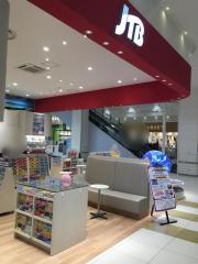 JTB関東 トラべランド イオンモール土浦店