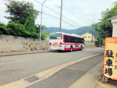 「隨心院」バス停留所