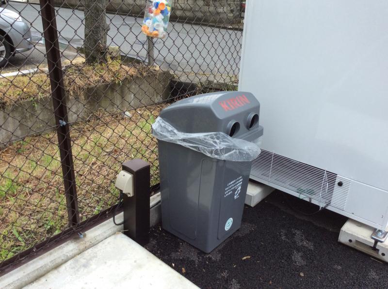 自販機のゴミ箱