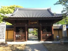 鶏足山 金倉寺