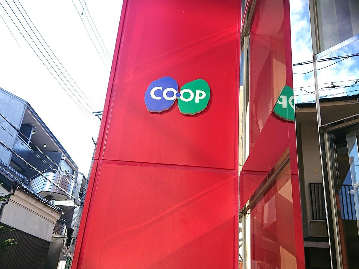 コープ 岡本店_施設外観