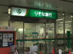 りそな銀行立川支店