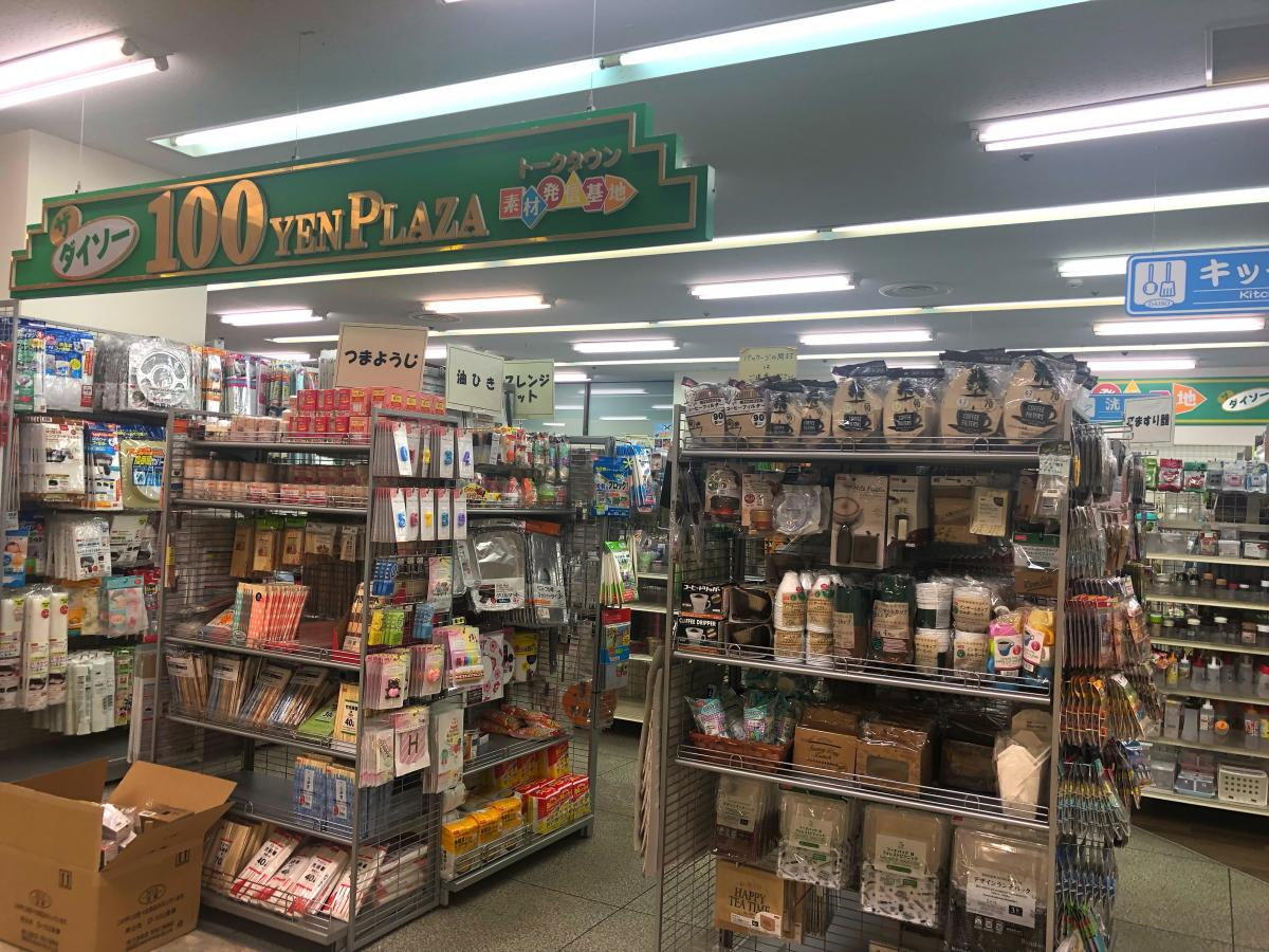 ザ・ダイソー マイカルトーク東岸和田店_施設外観