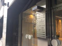名鉄観光サービス 新宿支店