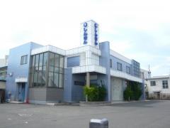 水沢信用金庫駅前支店