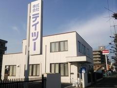 株式会社テイツー