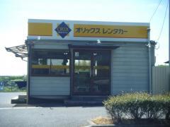 オリックスレンタカー岡山空港店