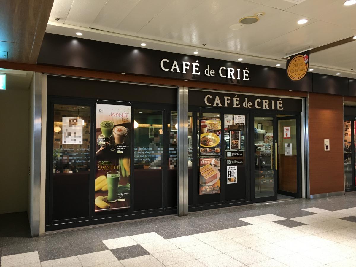 カフェ・ド・クリエ栄セントラルパーク店