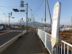 「水神橋」バス停留所