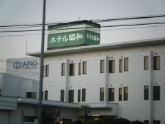 ホテル内藤・昭和