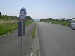 「高野入口」バス停留所