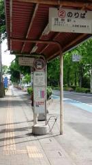 「免許センター(鴻巣市)」バス停留所