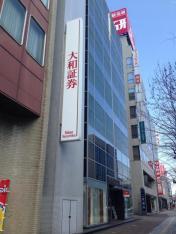 大和証券株式会社 久留米支店