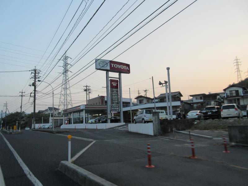 山口トヨタ自動車岩国店_建物全景