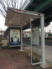 「八角堂前」バス停留所