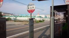 「神池町」バス停留所