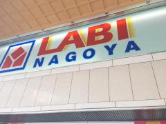 ヤマダ電機LABI名古屋