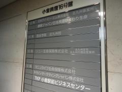 マニュライフ生命保険株式会社 北九州営業所