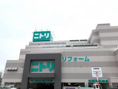 ニトリ 麻生店_施設外観