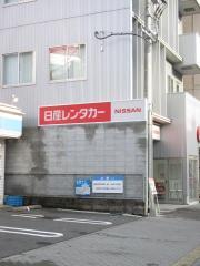 日産レンタカー鹿児島中央駅前